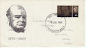 1965-07-08 Churchill Stamp Hull FDC (64318)