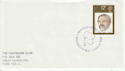 1980-09-10 Sir Henry Wood Stamp Fairfiled FDC (64597)