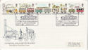 1980-03-12 Railway Stamps Manchester FDC (64839)