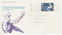 1975-01-22 Charity Stamp Gwent Slogan FDC (64962)