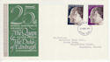 1972-11-20 Silver Wedding Stamps Ilford FDC (65169)