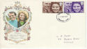 1973-11-14 Royal Wedding Stamps Chichester FDC (65197)
