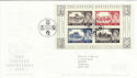 2005-03-22 Castle Definitive M/S T/House FDC (65340)
