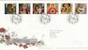 2005-11-01 Christmas Stamps Tallents House FDC (65347)