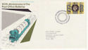 1977-10-17 Post Office Railway 50th Anniv (65531)