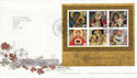 2005-11-01 Christmas Stamps M/S Bethlehem FDC (65593)