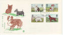 1979-02-07 Dogs Stamps Oxford FDC (65783)