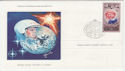 1977 USSR 20th Anniversary of Space Exploration FDC (65901)
