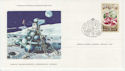 1977 USSR 20th Anniversary of Space Exploration FDC (65904)