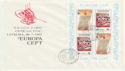 1982-07-30 Cyprus Europa Stamps M/S FDC (65939)