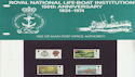 1974-03-04 IOM 150th RNLI Stamps Pres Pack (65962)