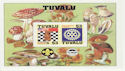 1986-03-19 Tuvalu Events M/Sheet MNH (65989)