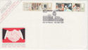 1982-09-08 Technology Stamps Martlesham FDC (66498)