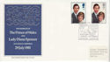 1981-07-22 Royal Wedding Stamps Chingford E4 FDC (66513)