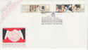 1982-09-08 Information Technology Stamps Ipswich FDC (66597)