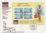1981-05-22 Nauru Fishing Stamps M/S FDC (67632)