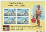 1981-05-22 Nauru Fishing Stamps M/S MINT (67633)