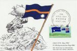 1981-10-09 Nauru UPU Day Card P1 Used (67687)