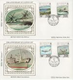 1984-04-16 Br Virgin Islands Lloyds Shipping x2 FDC (68768)
