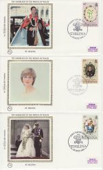 1981-07-22 St Helena Royal Wedding Stamps x3 FDC (68827)