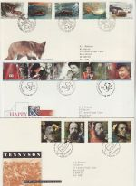 1992 Bulk Buy x7 FDC From The Year 1992 (69537)
