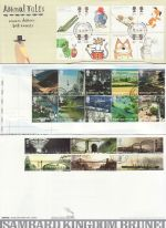 2006 Bulk Buy x12 FDC From The Year 2006 cds Pmks (69756)