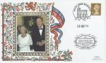 2004-11-18 QEII Welcomes President Chirac of France (71586)