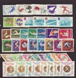 Romania Sport / Games Stamps in Packet approx 90 (71704)