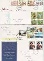 1981 Bulk Buy x7 Basic FDC From 1981 (73292)