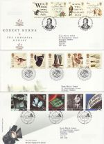 1996 Bulk Buy x9 FDC From 1996 Special Pmks (74357)