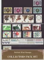 1977 British Mint Stamps Collectors Pack 1977 (75769)