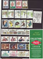 1980 British Mint Stamps Collectors Pack 1980 (75772)