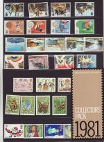 1981 British Mint Stamps Collectors Pack 1981 (75773)