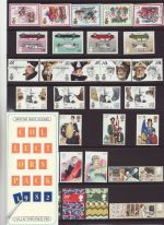 1982 British Mint Stamps Collectors Pack 1982 (75774)