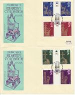 1978-05-31 Coronation T/L Gutter Stamps x2 Philart FDC (75914)