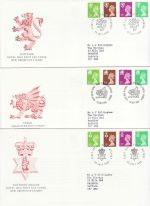 1996-07-23 Regional Definitive Stamps x3 SHS FDC (76023)