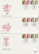 1993-12-07 Regional Definitive Stamps x3 SHS FDC (76024)