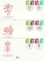 1996-07-23 Regional Definitive Stamps x3 SHS FDC (76025)