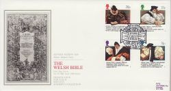 1988-03-01 The Welsh Bible Powys PPS Silk FDC (77095)