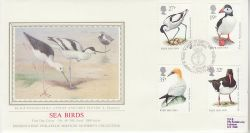 1989-01-17 Birds Stamps HMS Quorn PPS Silk FDC (77104)