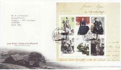2005-02-24 Jane Eyre Stamps M/S T/House FDC (77657)