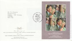 2005-04-08 Royal Wedding M/S T/House FDC (77659)