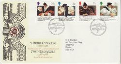 1988-03-01 The Welsh Bible Bureau FDC (78225)