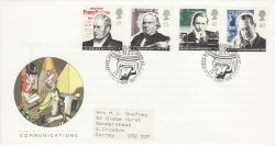 1995-09-05 Communications Stamps London EC FDC (78252)
