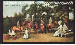 1980-04-16 DX2 £3 Wedgwood Booklet Stamps (78348)