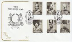 2004-10-12 The Crimean War Stamps British Forces FDC (78582)