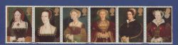 1997-01-21 The Great Tudor Strip of 6 Queens Used (78626)