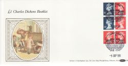 1988-09-05 Definitive Booklet Stamps London SW1 FDC (79078)