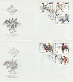 1992-12-18 Bulgaria Sports Stamps x 2 FDC (79273)