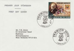 1979-06-08 Rowland Hill Stamp FDC (79282)